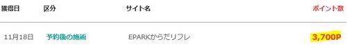 f:id:norikun2016:20171205154644j:plain