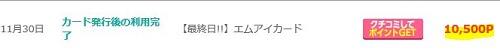 f:id:norikun2016:20171206072247j:plain