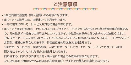 f:id:norikun2016:20171207061223j:plain