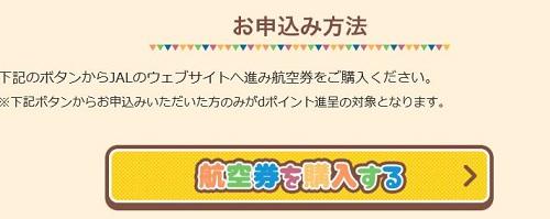 f:id:norikun2016:20171207061417j:plain