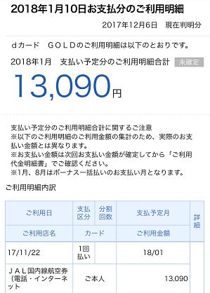 f:id:norikun2016:20171207062644p:plain