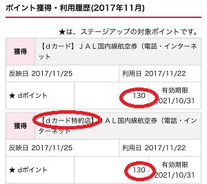 f:id:norikun2016:20171207062821p:plain
