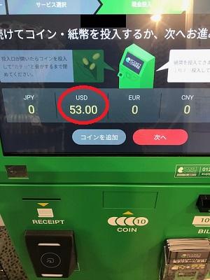 f:id:norikun2016:20171208210958j:plain
