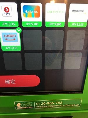 f:id:norikun2016:20171208211048j:plain