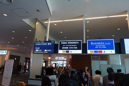 羽田空港の搭乗ゲート