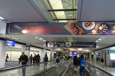 香港空港に到着後