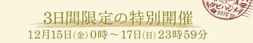 f:id:norikun2016:20171212070502j:plain