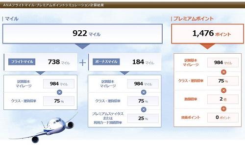 f:id:norikun2016:20171213054545j:plain