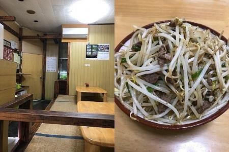 f:id:norikun2016:20171214200426j:plain