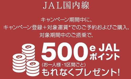 f:id:norikun2016:20171214213121j:plain