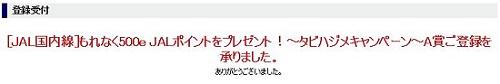 f:id:norikun2016:20171215074131j:plain