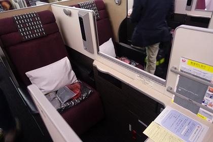 FLY ON ステータスを持っているとお得 2018年度JAL国際線マイルバックキャンペーン