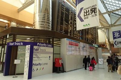 成田空港のファーストセキュリティーレーン