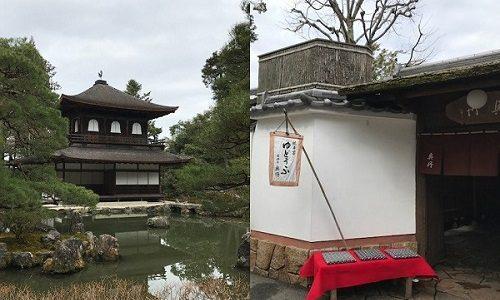 京都で食べ歩き!おすすめグルメ・スイーツを紹介