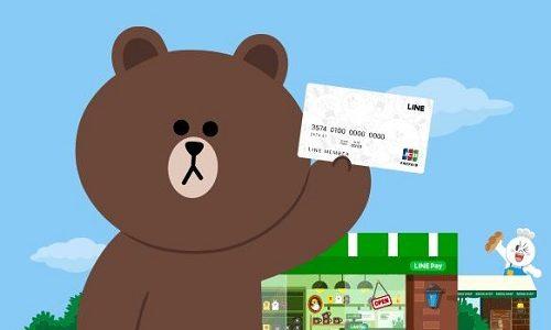 LINE Payカードの2%還元の変更と陸マイラーへの影響