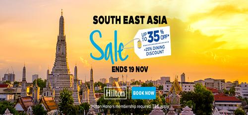 ヒルトンが東南アジアで最大35%オフセール。日本対象50%オフセールは11月20日から!