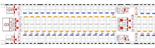 タイ航空エアバスA330-300のシートピッチ