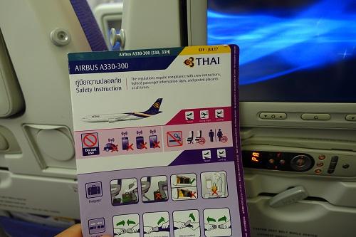タイ航空エコノミー安全のしおり