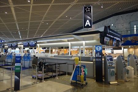 成田空港優先チェックインカウンター