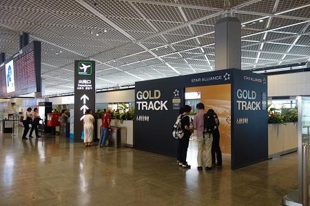 成田空港ゴールドトラック