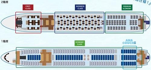 ANAのA380シートマップ