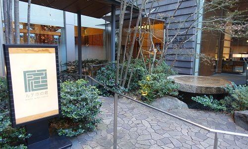 庭のホテルは素晴らしかった こだわりの朝食、和の雰囲気、そしてアクセス抜群。