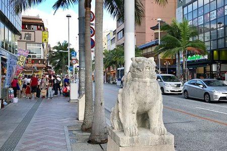 沖縄日帰りは可能?1日旅行も楽しめるマイル修行僧の過ごし方。
