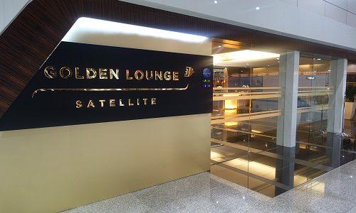 クアラルンプール空港のゴールデンラウンジ。ワンワールド、ANA指定ラウンジを利用しての感想。