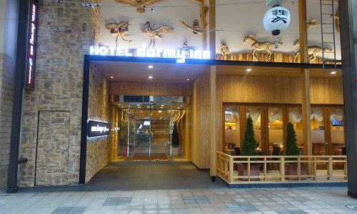 札幌で美味しい朝食を食べるならドーミーイン。すすきのからアクセス抜群、温泉あり。