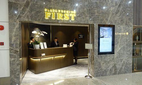 JAL指定ラウンジ。クアラルンプール空港のPlaza Premium First は素晴らしかった。