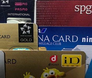 【陸マイラー活動】不必要なクレジットカードを年会費発生前に解約。