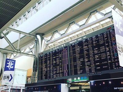成田空港で飛行機がまさかの欠航!振替orキャンセル?マレーシア航空の対応まとめ。