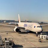 羽田空港で見たワンワールド塗装