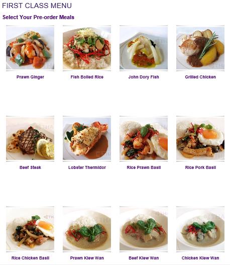 タイ航空ファーストクラスの食事