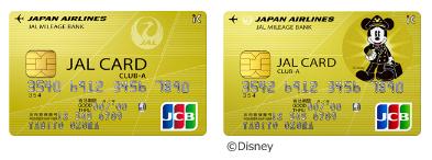 JGCに必要なクレジットカードを比較。メリット・デメリットまとめ