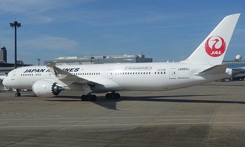 JALマイル修行に!ビジネスクラス特別運賃の発売。クアラルンプール線で3月31日分まで。