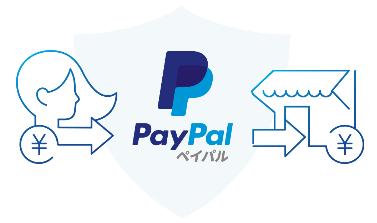 『PayPal』決済の攻略。お得な入会方法と使い方を紹介!