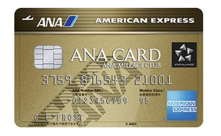 ANAアメックスのキャンペーンが熱い!最大68,000マイル獲得可能!
