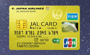 JALカード切り替え時の注意点まとめ。ブランド変更は可能?年会費はどうなる?