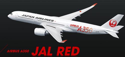 JALのエアバスA350がついに羽田福岡線で運航開始!札幌、那覇線も就航日決定!
