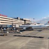 羽田空港のJAL機