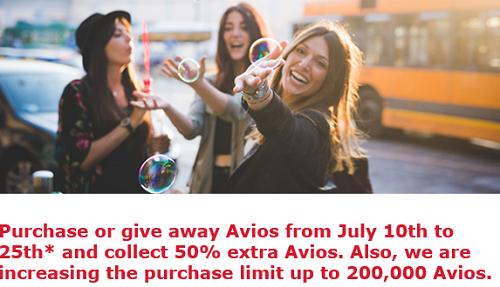 イベリア航空Aviosが50%ボーナスセール!マイル単価1.5。7月25日まで。