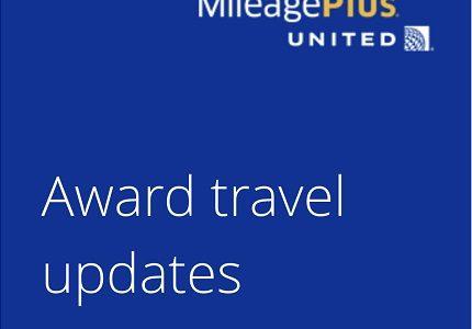 どうなった!?UA特典航空券に必要なマイル数が変動制へ、そして直前発券手数料の廃止。