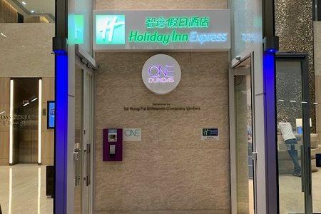 香港のモンコックにあるホリデイ・インはおすすめ!朝食、アクセスをレポート。