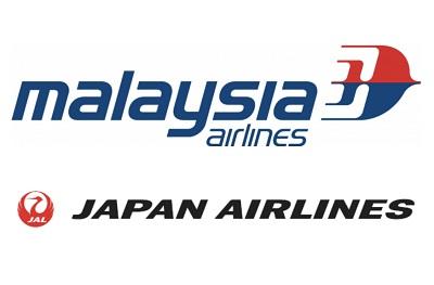 マレーシア航空とJALがジョイントベンチャー(JV)を設立へ。影響は?