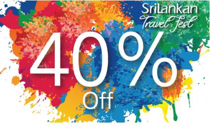 スリランカ航空ビジネスクラスのセール開始。4割引で7月28日まで。