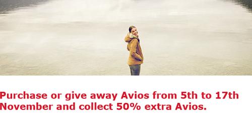 イベリア航空Aviosが50%ボーナスセール!単価1.5円で11月17日まで。
