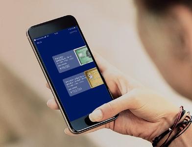 アメックスのアプリは超便利!キャンペーン登録、利用限度額の確認はワンクリックでOK。