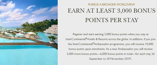 IHGホテルのキャンペーンとセールまとめ。インターコンチネンタルホテル宿泊プロモーションを追加!【2019年9月現在】