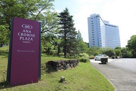 ANAユーザーならIHGホテルがお得!SFCプランなら朝食無料。ANAカード割引他、特別プラン多数あり。